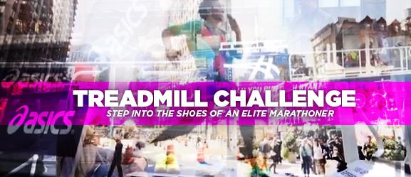 treadmill-challenge