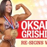 oksana grishina re-signs